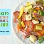 This pickled vegetable antipasto salad is a scrumptious dish perfect for a summer day lunch. Pickled vegetables and some traditional antipasto fixings are a great way to use all that produce from your garden.