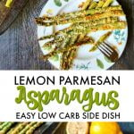 Long photo of a plate of asparagus with lemons in background and text overlay.