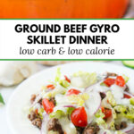 plate & skillet with gyro hamburger dinner and text
